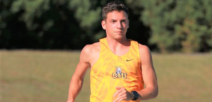 Blaise Shields was a track and field standout during his time at CIU.